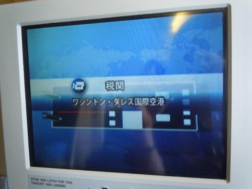 20120814_48.jpg