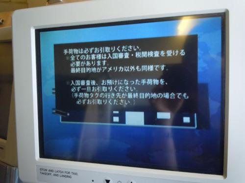 20120814_50.jpg