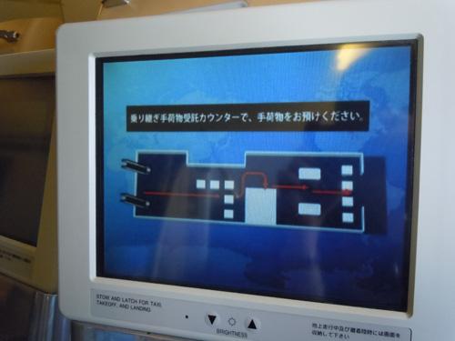20120814_51.jpg