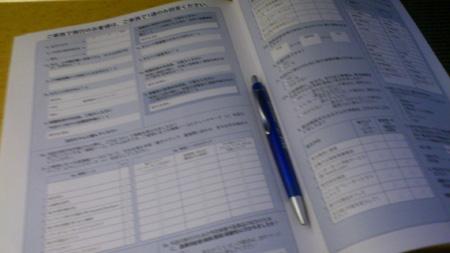 20120819_27.jpg