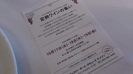 20120922_11.jpg