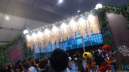 20121027_14.jpg