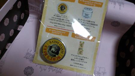 20121101_3.jpg