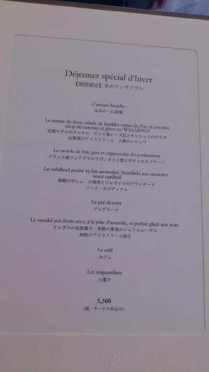 20121216_14.jpg