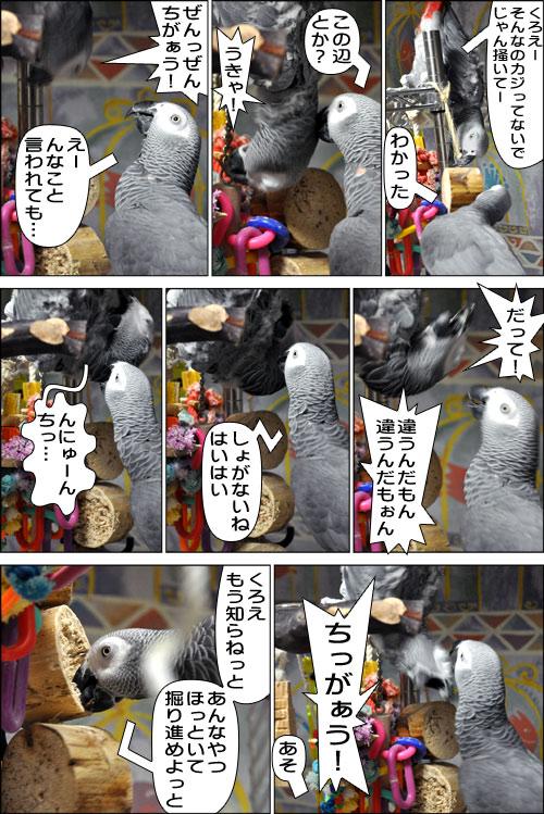 ノンフィクション劇場-No.91
