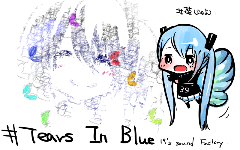 tears in blue