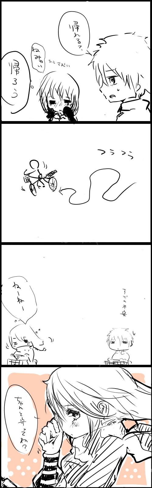 4コマ2012 2