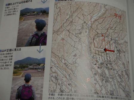 20100331-map7.jpg