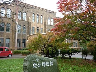 北海道大学2