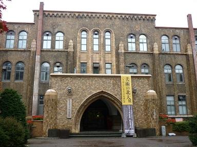 北海道大学4