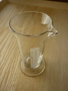 glass12.jpg