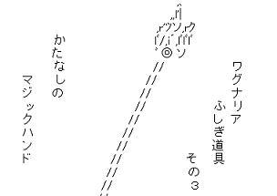 110925-002.jpg