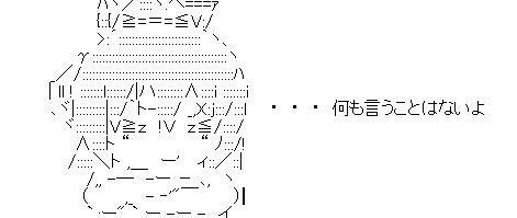 120802-002.jpg