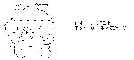 120816-001.jpg
