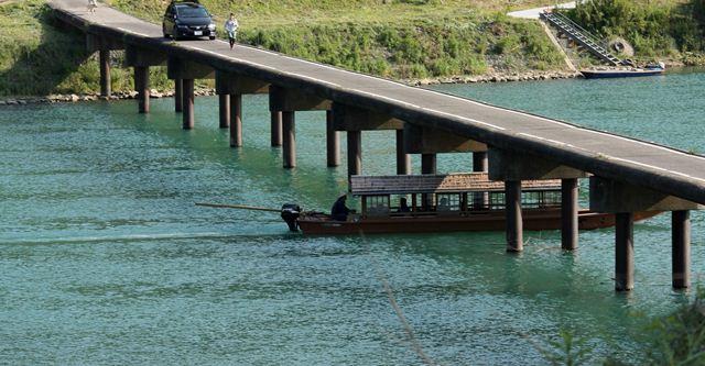 沈下橋0327_R