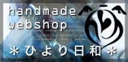 shop-bs.jpg