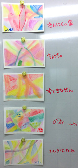 20120215nijiiro03.jpg