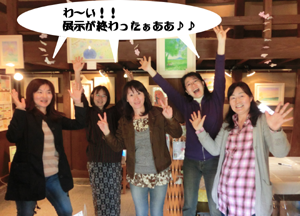 201204hidamari-ten01.png