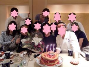 還暦祝いat野川_convert_20110219175138