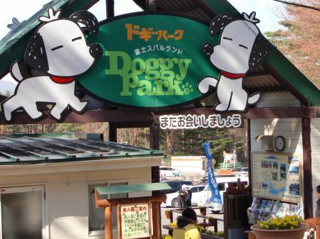 hearty_kawaguchiko02