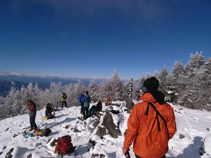 西岳 (137)