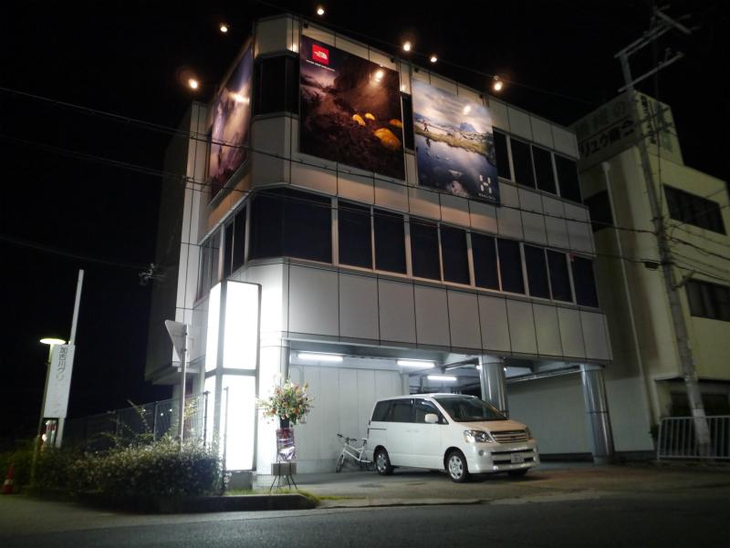 新店舗 (1)