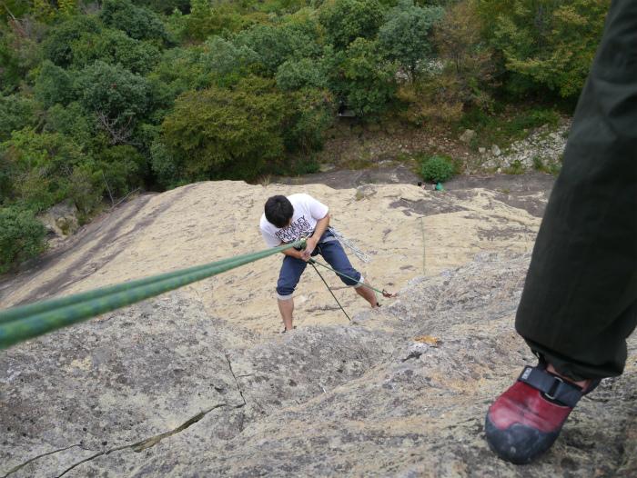 ロープ(9 (76)