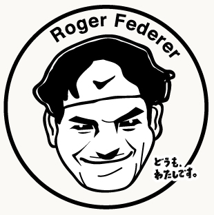 work_rogerfederer_stamp.jpg