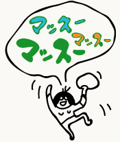ukareruwatasahi.jpg