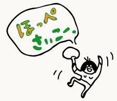 ukareruwatashi02.jpg