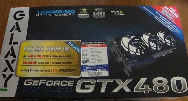 GTX480-SOC箱