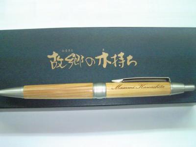 ひのきボールペン