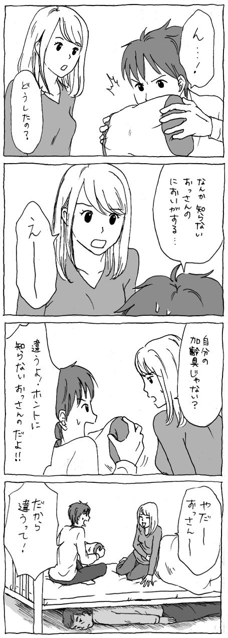 karei--.jpg