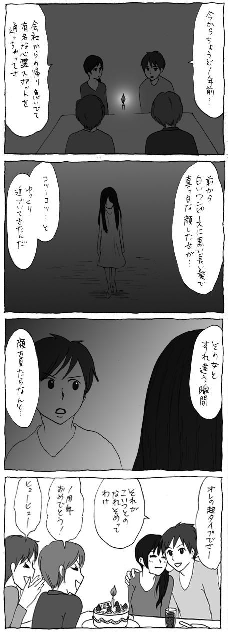 kurokami-1.jpg