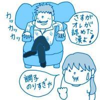 平田選手ホームラン!
