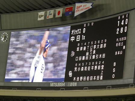 2011年6月19日オリックス戦24