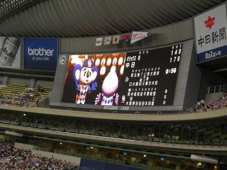 2011年6月19日オリックス戦19
