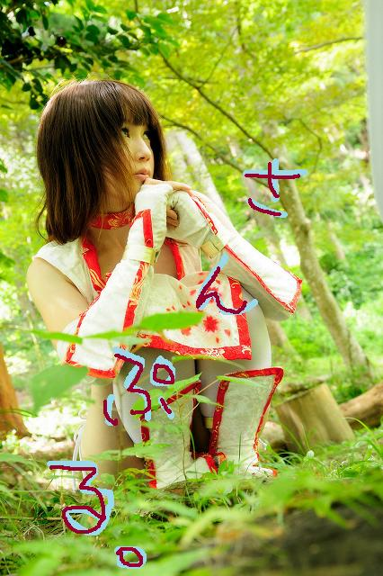 --emu-kasumi-032.jpg