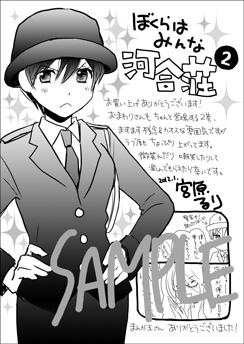 mangaok2.jpg