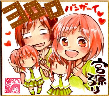 shikishihome.jpg