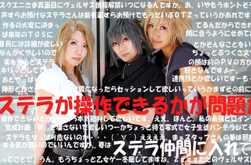 2011_09180259.jpg