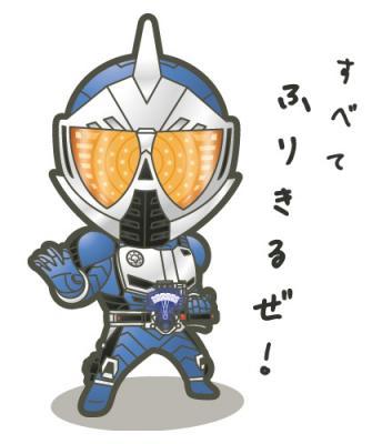 仮面ライダートライアル