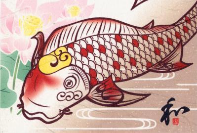 鯉イラスト