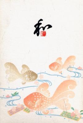金魚イラスト小