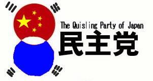 朝鮮民主党