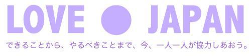 無題_convert_20110905164031
