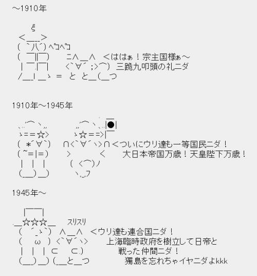 無題_convert_20120407125233