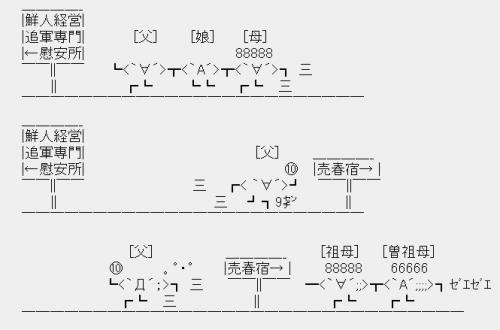 無題_convert_20120408112759