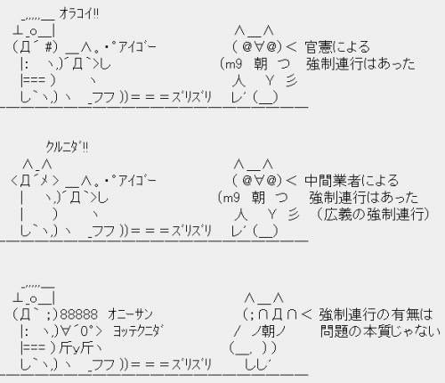 無題_convert_20120619134206