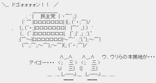 無題_convert_20121217150232